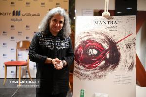 رونمایی آلبوم مانترا به آهنگسازی و نوازندگی سام اصفهانی