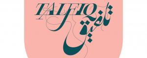 علی صمدپور: این «تلفیق» به معنای موسیقی تلفیقی نیست