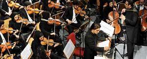 ارکستر موسیقی ملی به صحنه میرود