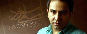 تیزر تصویری آلبوم «دوباره» مسعود امامي