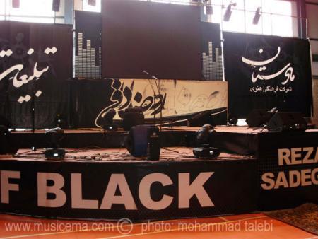 عکسهای اختصاصی موسیقی ما از کنسرت رضا صادقی در همدان