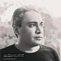 آلبوم «هزارتوی قفقاز» به آهنگسازی «افشار نامور» منتشر شد