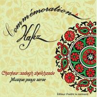 آلبوم «حافظ»، ماحصل همکاری شیخزاده و سرایی در فرانسه منتشر شد