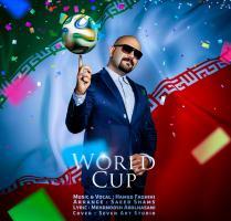 قطعه «جام جهانی» با صدای حامد فقیهی