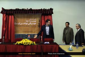 نشست خبری نهمین جشنواره موسیقی نواحی ایران - آبان 1394