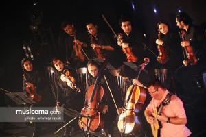 کنسرت مانی رهنما - اسفند 1396