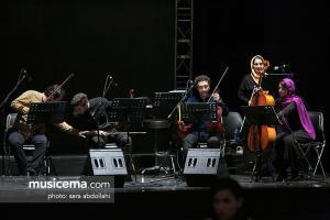 کنسرت امین غفاری - 29 مرداد 1396