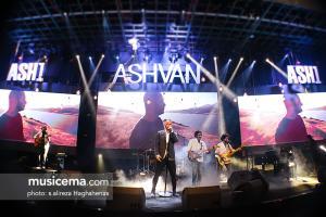 کنسرت اشوان - 4 مهر 1395