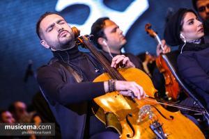 کنسرت علیرضا عصار - دی 1396