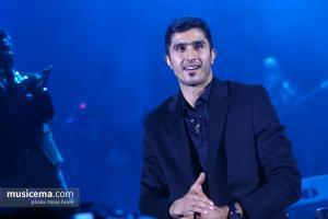 کنسرت محسن ابراهیم زاده - 23 بهمن 1396
