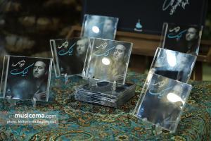 آیین رونمایی آلبوم لبیک