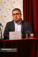 نشست خبری جایزه ترانه افشین یداللهی - آذر 1396