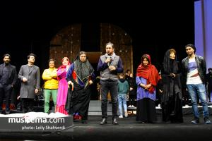 کنسرت نمایش هفت شهر عشق - اسفند 1397