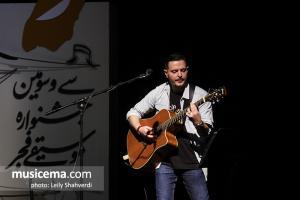 کنسرت گروه داتار - سی و سومین جشنواره موسیقی فجر (26 دی 1396)