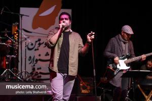 کنسرت گروه دال - سی و سومین جشنواره موسیقی فجر (28 دی 1396)