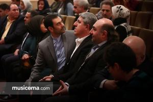 برنامه نوروزی هنرمندان ایران و ارمنستان - فروردین 1396
