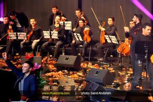 کنسرت میثم ابراهیمی در برج میلاد - 16 دی 1394