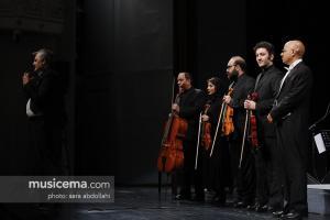 کنسرت ارکستر کر نامیرا و کر فیلارمونیک ایران در جشنواره موسیقی فجر - 26 دی 1395