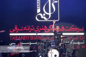 کنسرت حامد همایون - اردیبهشت 1396