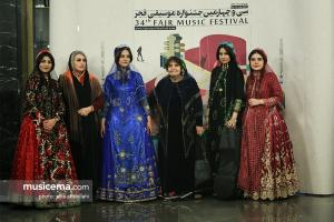 مراسم اختتامیه سی و چهارمین جشنواره موسیقی فجر - بهمن 1397