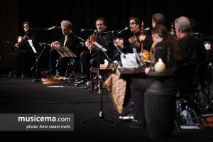 کنسرت شهرام ناظری و کامکارها به نفع زلزلهزدگان کرمانشاه - 29 آبان 1396