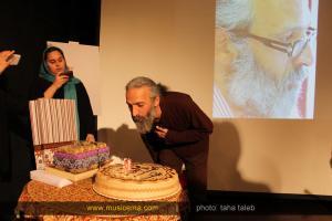 مراسم تولد شهرام صادرمی - بهمن 1393
