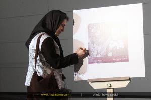 مراسم رونمایی از آلبوم امیر عظیمی - مرداد 1394