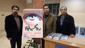 مراسم رونمایی از آلبوم «به رنگ پرچم» در دهه مبارک فجر