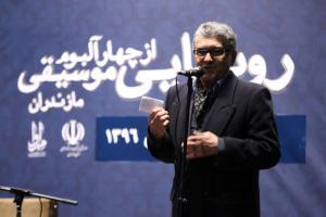 مراسم رونمایی از چهار آلبوم موسیقی مازندران - 26 بهمن 1396