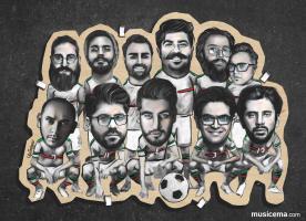 نسل تاره هنرمندان موسیقی پاپ - طرح: سپیده رشیدی