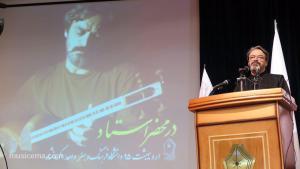 تجلیل از حسین علیزاده در دانشگاه فرهنگ و هنر کرمانشاه
